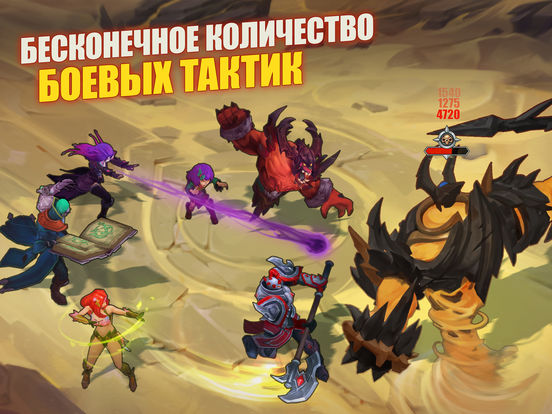 Juggernaut Wars Screenshot