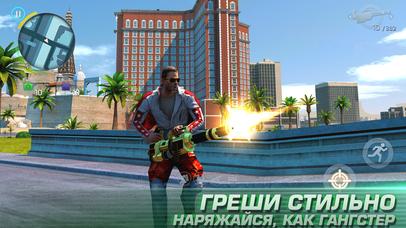 Gangstar Vegas Скриншоты6