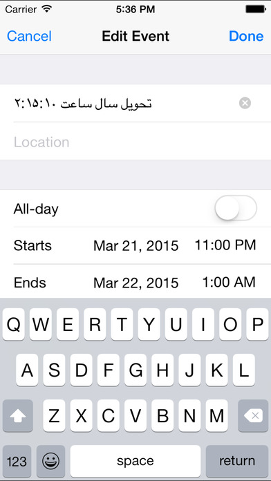 Persian Calendar Pro Screenshots