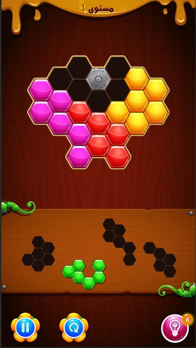 Screenshot 3 لعبة لغز السداسي — ذكاء شيش و بلوت من العاب جماعية