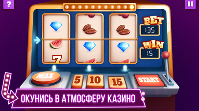 Screenshot 3 Casino Las Vegas — Slots