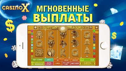 Screenshot 2 Казино х — игровые автоматы, слоты