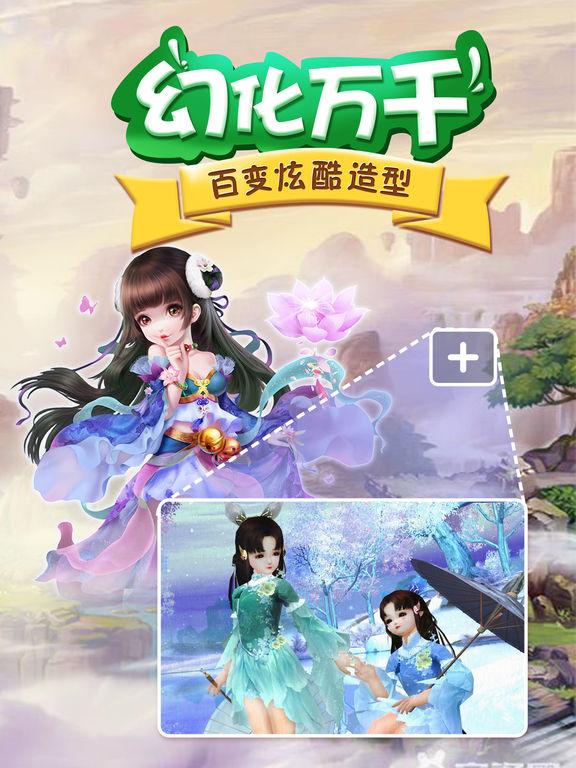 梦幻遮天-2017正版3D热血仙侠手游