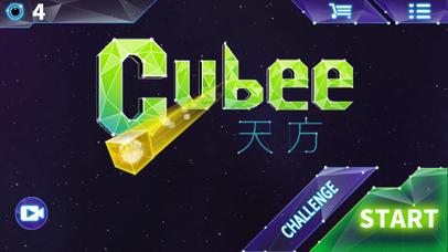 Cubee! screenshot 4