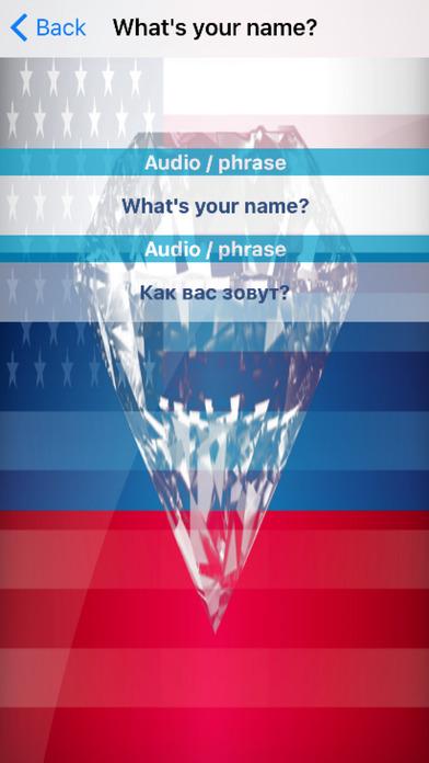 Russian Phrases screenshot 3