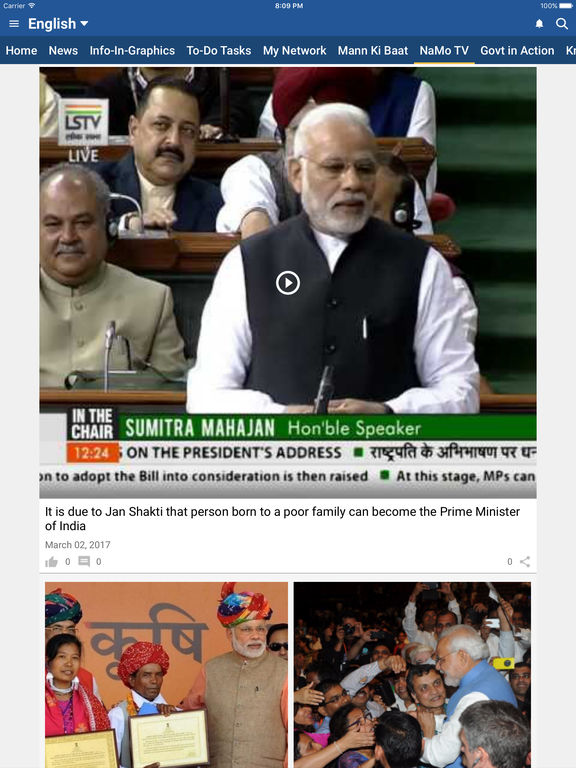 Narendra Modi screenshot 10