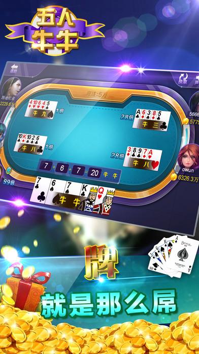 Screenshot 5 电玩老虎机-澳门最热门的老虎机合集