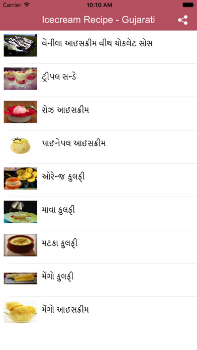 Icecream Recipes in Gujarati screenshot 2