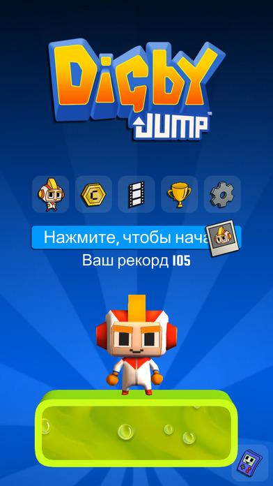 Digby Jump Screenshot