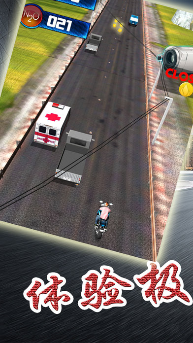 Motor Racing-3D Games screenshot 1