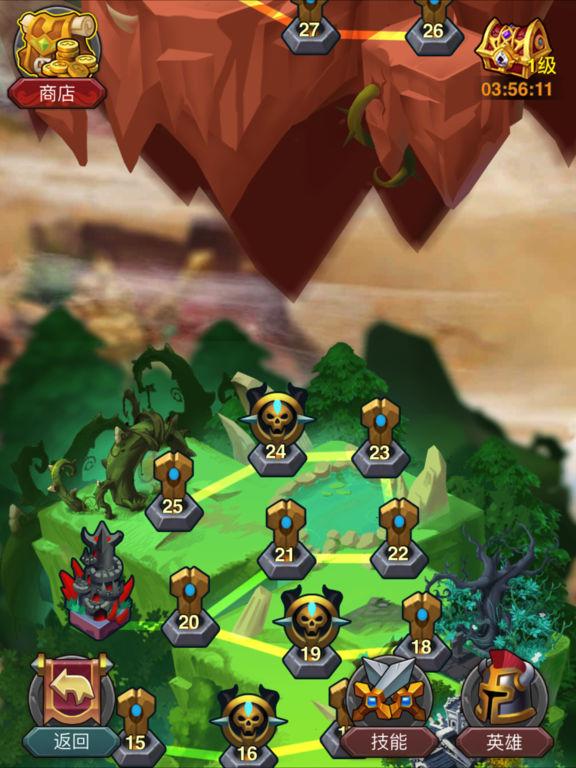 口袋王者 screenshot 10