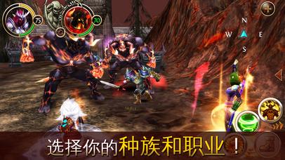 【Gameloft出品】混沌与秩序© Online