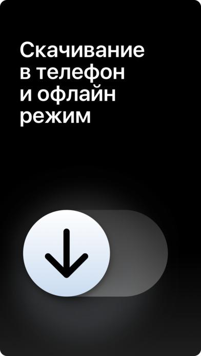 Zvooq: музыка офлайн на все случаи в жизни и плеер Screenshot