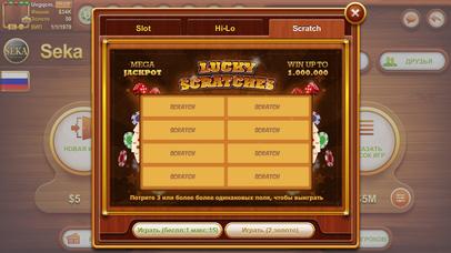 Screenshot 4 Seka by Seka-Ru.com