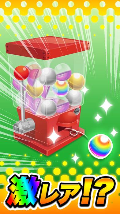 人気ゲームアプリ!  意識高いガチャ screenshot 2