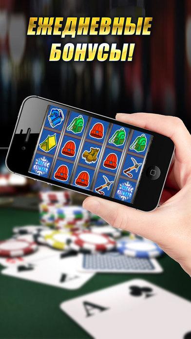 Screenshot 2 Слоты Удачи — Клуб Игровые Автоматы