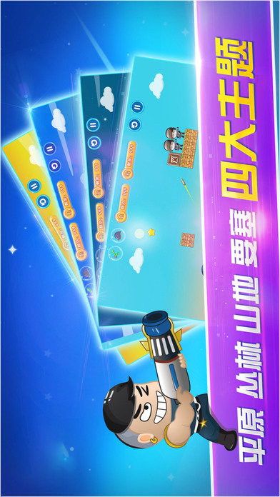 Soldier Shooting-Puzzle Standby Game screenshot 1