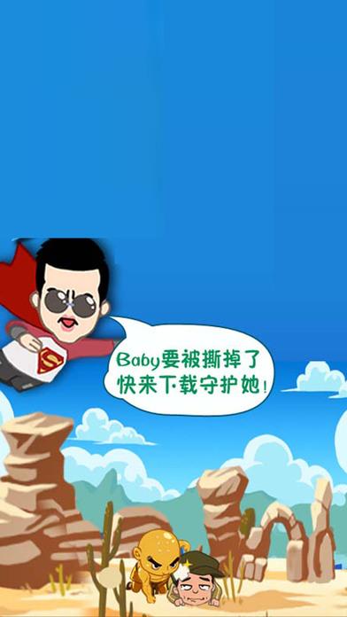 小游戏乐园 screenshot 4