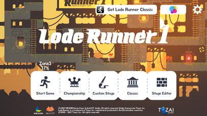 Lode Runner 1 screenshot 1