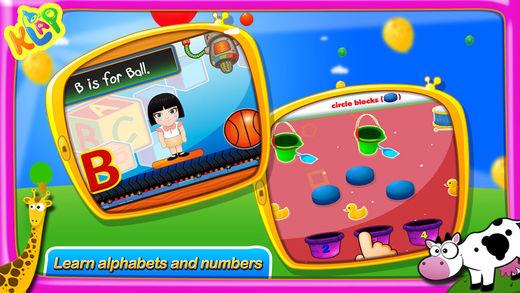 Kid's Preschool Game Box Pro Screenshot