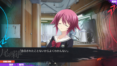 CHAOS;CHILD screenshot 1