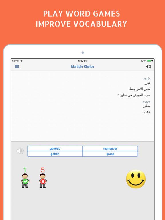 English Arabic Translator Offline Dictionary عربي Screenshots