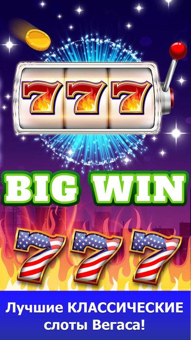 Screenshot 4 WIN Vegas 777 — Лас Вегас Игровые автоматы казино