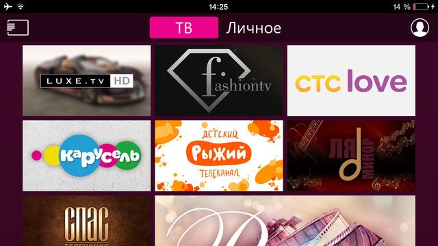 Seven Sky Tv скачать приложение - фото 4