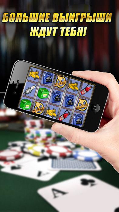 Screenshot 1 Слоты Удачи — Клуб Игровые Автоматы
