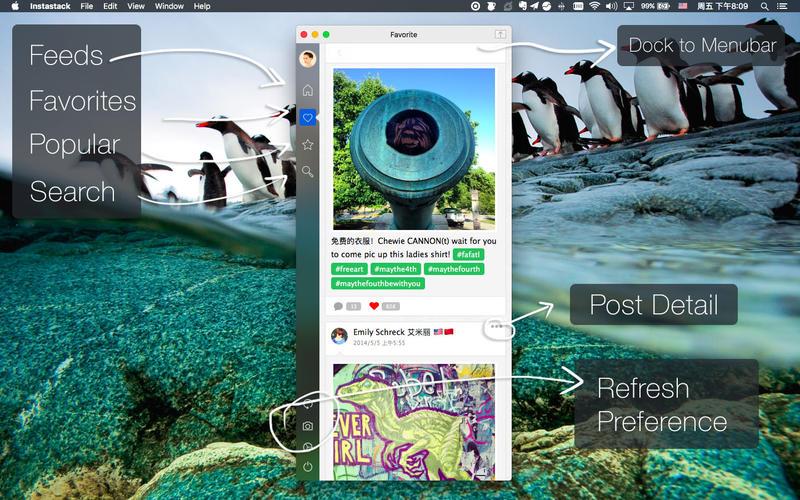 PhotoStack 앱스토어 스크린샷