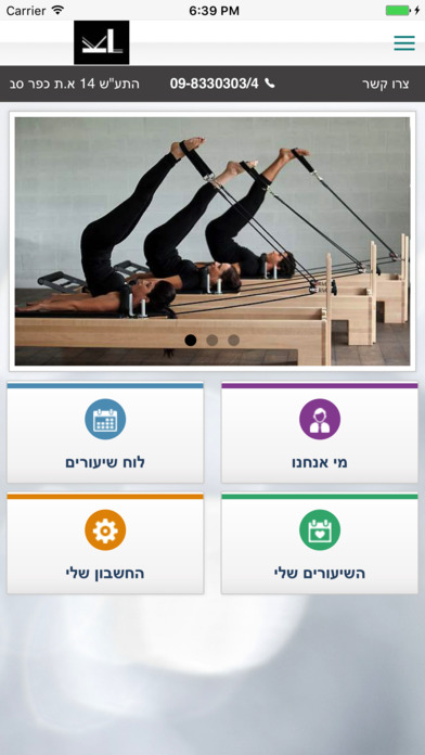 KLPilates screenshot 1