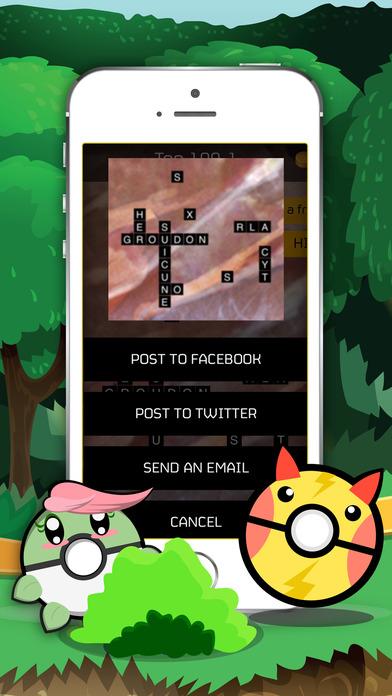 Words Quiz Pocket Monster screenshot 2