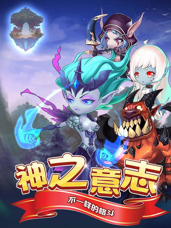 魔幻天堂-幻城魔域动作手游