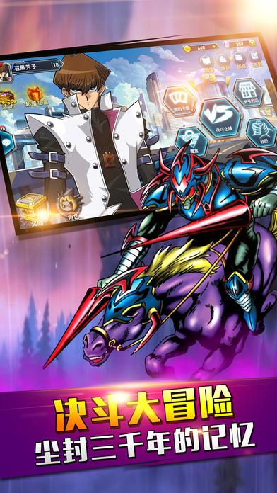 决斗学院-召唤怪兽,挑战最强决斗者
