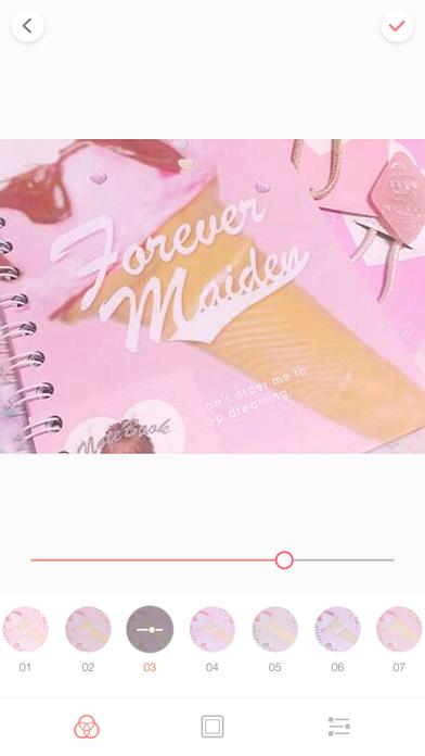 Palette Pink(少女梦)