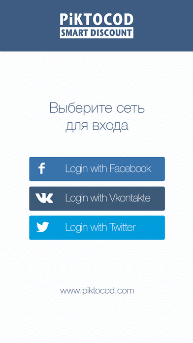 Piktocod SDС screenshot 2