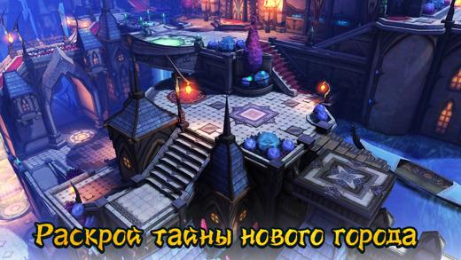 Тайцзи панда: Герои Screenshot