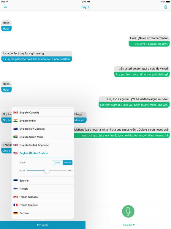 SayHi Translate Screenshots