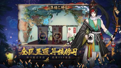 阴阳师-夏日花火会