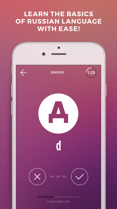 Screenshot #6 for Learn Russian language & cyrillic words with Drops
