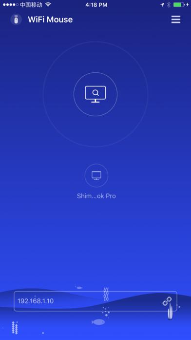 WiFi Mouse Pro Screenshots