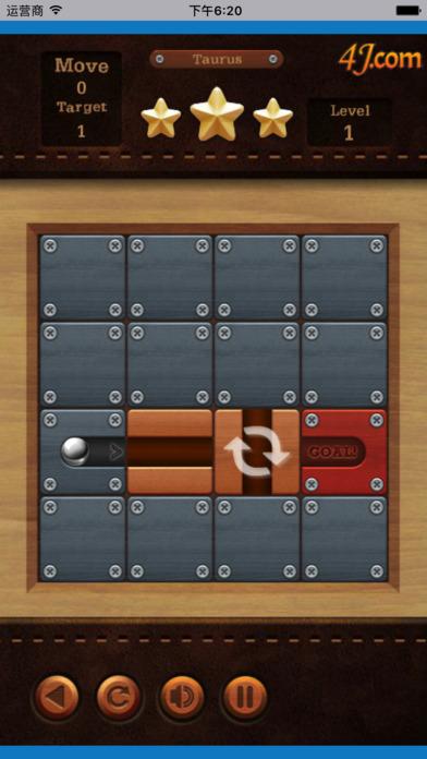 滚动的钢珠3 screenshot 1