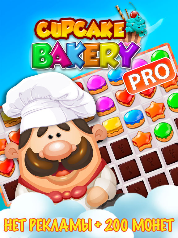 Cupcake Bakery Pro Match 3 на iPad