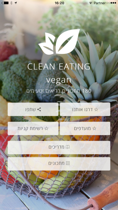 Clean eating Vegan Screenshot 1