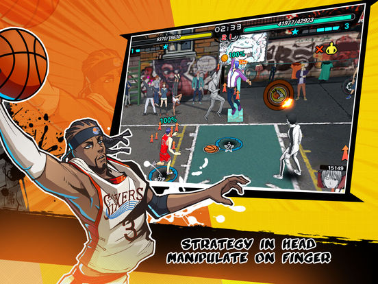 Streetball Hero screenshot 9