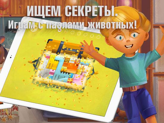 Посылка для бабушки Lite бесплатно книга для детей