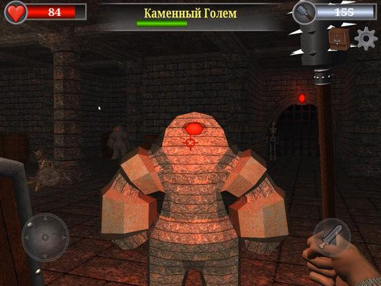 Старое Золото 3D - РПГ Битва за Подземелье Фэнтези Screenshot