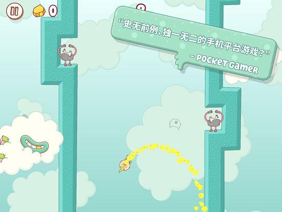 Eggggg(喷蛋狂人) - 平台呕吐游戏