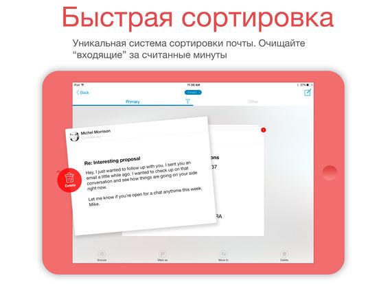 Zero - Secure & Smart Email Screenshot