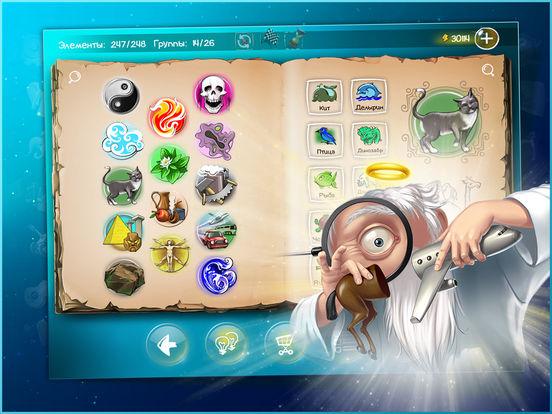 Doodle God Blitz Screenshot